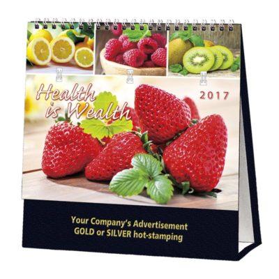 Ready-Made Calendars